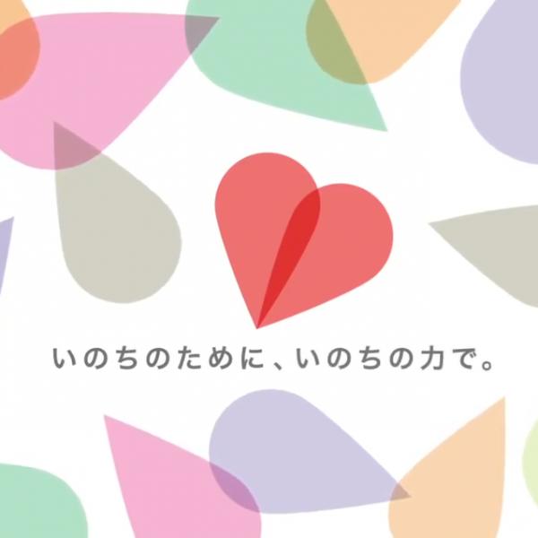 CSL Behring Japan カンパニーコンセプト ビデオ